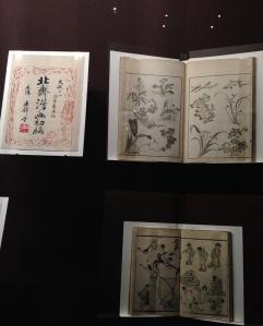 Hokusai - Grand Palais