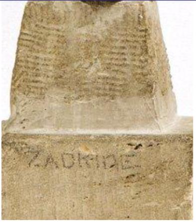 Ossip Zadkine (détail) Lot 126 vte MILLON du 29/032017