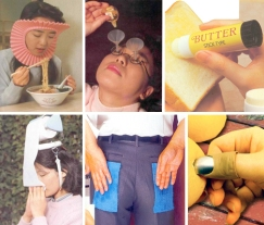 chindogu-bizarre-inventions-main