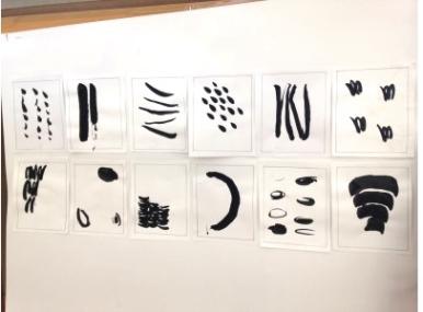 Preporatory drawings. Lee Bae's Studio ©Thegazeofaparisienne