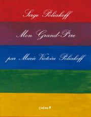 Par Marie-Victoire Poliakoff (Chêne)