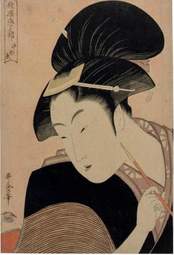 N°6KITAGAWA UTAMARO (1753 ? -1806) L'amour caché (Fukaku shinobu koi) de la série «Anthologie poétique : section de l'amour» (Kasen koi no bu). Très rare estampe sur fond micacé saumon, représentant un portrait de femme en buste qui tient une pipe à la main. Signé Utamaro hitsu, cachet de l'éditeur Tsutaya Juzaburo, cachet de collectionneur G.P. (Guy Portier) au dos.