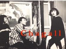 chagall cuv