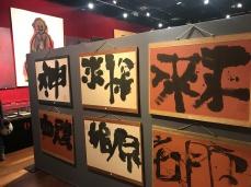 Sofu Teshigahara (1900-1978) N° 354 à 359