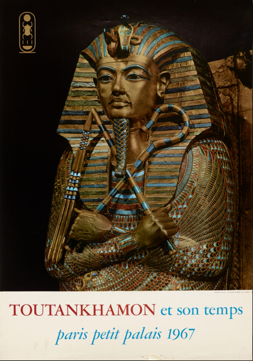 Toutankhamon - Pharaon - Egypte ancienne